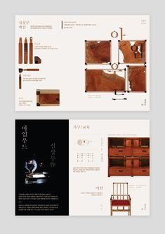 imwood_leaflet_01 Magazine Layout Design, Book Design Layout, Print Layout, Magazine Layouts, Album Design, Leaflet Layout, Leaflet Design, Corporate Brochure Design, Brochure Layout