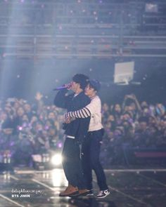 hi love jikook very much! Busan, Babe, Slow Dance, Jimin Jungkook, Kpop, Big Love, Vmin, Best Couple, Bts Pictures