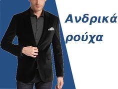 Trendy Outfits, Suit Jacket, Blazer, Suits, Coat, Jackets, Clothes, Women, Fashion