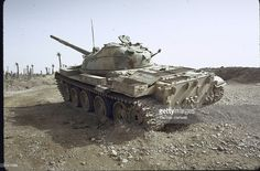 An abandoned tank littering the Iran-Iraq war front near the border of the two countries.