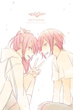 Gou and Rin // Free!