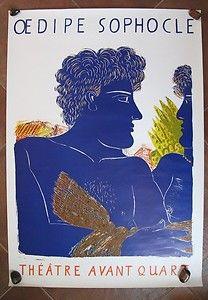 ♥ Places In Greece, Painter Artist, Greek Art, Cool Artwork, Painters, Literature, Artists, Retro, Nice