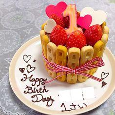 娘用のケーキ ホットケーキとヨーグルト あいだにいちごたっぷり! 晩ごはんの後のケーキタイムに一緒に食べました*\(^o^)/*♡ - 31件のもぐもぐ - 離乳食ケーキ♡バースデーケーキ by mamekoon