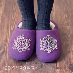 seed beads lace motif doily http://www.felissimo.co.jp/kraso/pot/v2/cfm/products_detail001.cfm?gcd=I78371&gwk=786&wk=60125