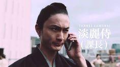 淡麗極上生啤酒 CM「登場+謝罪」篇 30s (繁中)