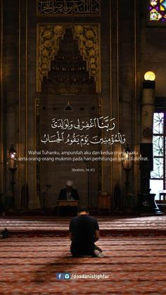 Quran Quotes Love, Beautiful Islamic Quotes, Quran Sayings, Hadith Quotes, Muslim Quotes, Islamic Inspirational Quotes, Coran Quotes, Moslem, Religion Quotes