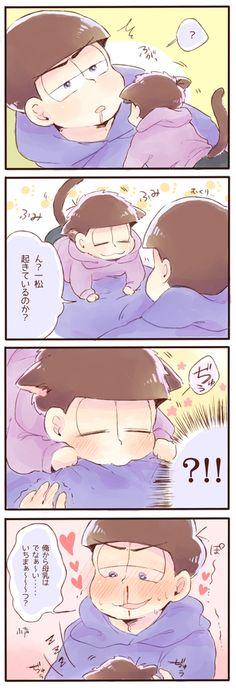 Osomatsu San Doujinshi, Hinata, Ichimatsu, Pin Art, Cute Chibi, Fun Comics, Cute Anime Character, Anime Ships, Fujoshi