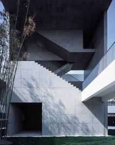 Gallery of Suzhou Intangible Cultural Heritage Museum / Vector Architects - 19