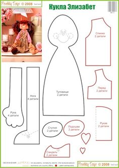 Image detail for -Freebie Friday - More Free Rag Doll and Waldorf Style Doll Patterns