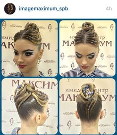 Awesome high swirl bun hairstyle for standard