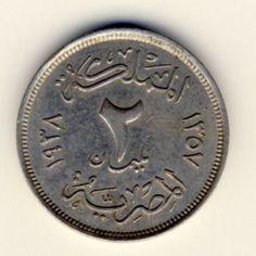 Egypt Farouk 1 - 2 Milliemes AU 1938