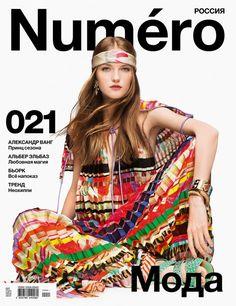 Numéro Russia March 2015 | Vlada Roslyakova by Jegor Zaika