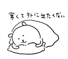埋め込み Fuwa Fuwa, Drawing Skills, Pretty Pictures, Fantasy Art, Chibi, Graffiti, Doodles, Super Cute, Jokes