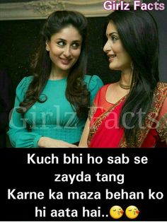 15 Best Meri behan images in 2018 | Sister quotes, Brother Sister