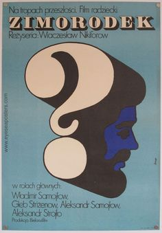 Vintage Inspiration: Groovy Posters of Eastern Europe | Visual News