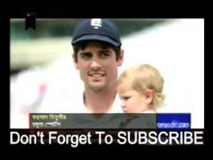 England Cricketer Alastair Cook Confirmed Coming To BD For BD Vs England...
