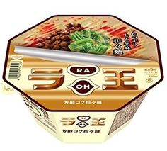 Deliver Japanese candy in worldwide Delicious snacks gummy gum cookie ramen biscuits DIY Japanese Candy Japan World Wide Delivery Japanese Candy, Japanese Food, Japanese Ramen Noodles, Candy Shop, Yummy Snacks, Soup, Board, Kitchens, Japanese Sweet