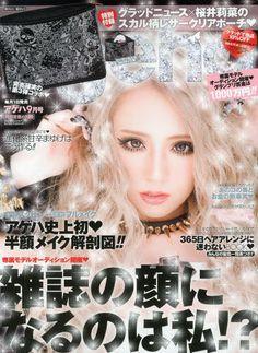 Koakuma Ageha cover for september 2013 issue with Sakurina (Rina Sakurai)