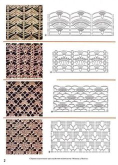 I like the bottom pattern  / Узоры вязания крючком