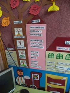 ιδεες για παρουσιολογιο στο νηπιαγωγειο - Αναζήτηση Google First Day Of School, Special Education, Origami, Diy And Crafts, Kindergarten, Calendar, Language, Classroom, Teaching
