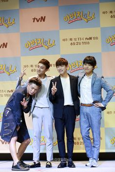 "Eric Nam, Roy Kim, Bobby, And Kim Jung Hoon Talk Relationships With Fathers For New Variety Program ""My Father And Me"""