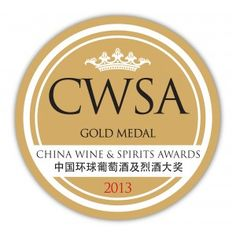 2012 is proving to be a ripper vintage for us. 2012 Woodstock 'Pilot's View' Shiraz and 2012 Woodstock 'The Stocks' Shiraz awarded Gold at the China Wine & Spirits Awards. Stainless Steel Tanks, Spirit Awards, Sauvignon Blanc, Wine And Spirits, Fine Wine, Italian Style, Woodstock, Red Wine, Fish
