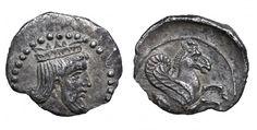 CILICIA, Uncertain. 4th century BC. AR Obol - Greek Coins - Coins
