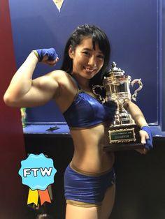 The wonderful supercute Saiki Reika Muscle Girls, Woman Crush, Famous People, Asian Girl, Bikinis, Swimwear, Crushes, Crop Tops, Bra
