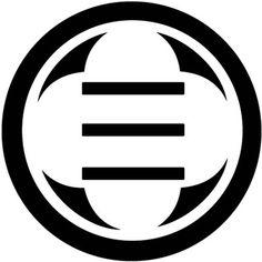みんなの知識【ちょっと便利帳】- 家紋の図鑑 9,000・家紋検索結果 -