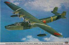 川西 九七式飛行艇二三型 H6K5