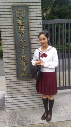 平祐奈 Yūna Taira (actress)