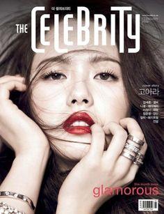 Go Ara Tampil Glamor dalam Cover Majalah The Celebrity
