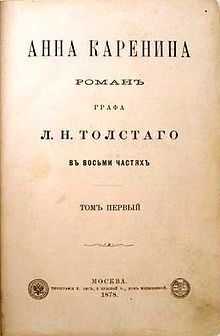 "Anna Karenina, a novel by Russian writer Leo Tolstoy.  Widely regarded as a pinnacle in realist fiction. Fyodor Dostoyevsky declared it ""flawless as a work of art.""; Vladimir Nabokov: ""flawless magic of Tolstoy's style,"" & William Faulkner: ""the best ever written."" ""The Top Ten"" in Time, which declared that Anna Karenina is the ""greatest novel ever written."""