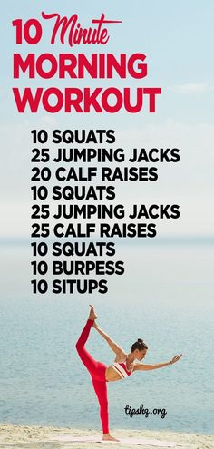 Fitness Training Tips: 10 minute morning workout Fitness Hacks, Fitness Motivation, Health And Fitness Tips, Workout Fitness, Fitness Exercises, Thigh Exercises, Health Tips, Yoga Fitness, Fitness Quotes