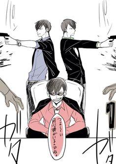 Image about anime in Osomatsu San by Psychopathic_Lunatic M Anime, Hot Anime Guys, Anime Art, Anime Boys, Osomatsu San Doujinshi, Anime Weapons, Ichimatsu, Manga Boy, Light Novel