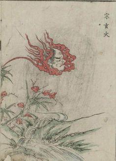Sōgenbi - Fiery ghost of oil-thieving monk (based on Kyoto legend)