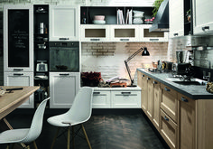 Stosa cucine - | CUCINA | Pinterest | Prezzo, Dining and House