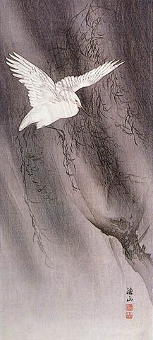 Egret in Flight  by Ito Sozan, 1925  Japan