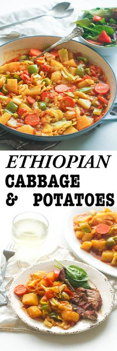 Ethiopian Cabbage - A healthy combination of carrots, potatoes,green pepper. Infused with earthy spices. Vegan.