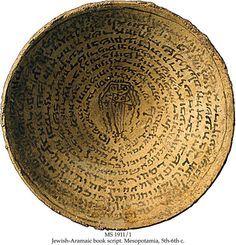 The oldest hebrew manuscript after the Dead Sea Scrolls. Mesopotamia, c. Jewish History, Jewish Art, Ancient History, Cultura Judaica, Arte Judaica, Historical Artifacts, Ancient Artifacts, Dead Sea Scrolls, Spiritus