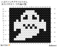 tawashi-amizu2.jpg 500×409 ピクセル