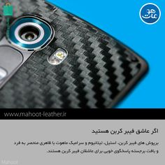 Carbon Fiber stickers Edge design Extreme Fit http://mahoot-leather.ir/