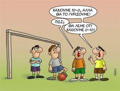 Στάζει φαρμάκι ο Αρκάς: Τα σκίτσα για δημοσκοπήσεις και οικονομία - Pentapostagma.gr : Pentapostagma.gr