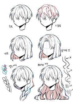 ych base with hair * hair ych _ hair ych base _ office chair _ ych hair girl _ ych hair male _ ych hair boy _ ych base with hair _ ych with hair Drawing Hair Tutorial, Manga Drawing Tutorials, Art Tutorials, Drawing Tips, Manga Drawing Books, Manga Tutorial, Anatomy Tutorial, Painting Tutorials, Anime Drawings Sketches