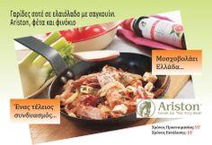 Ariston Blood Orange Infused Olive oil