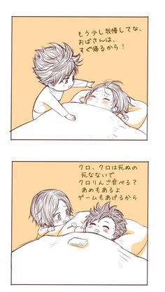 時間飼 (@shijian4_kenma) | Twitter