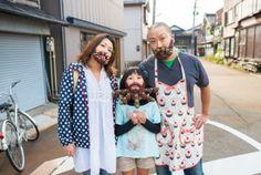Bean Beards The New Japanese Trend