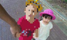 #I PIXEL U #pixel