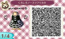 * ° clothes My design * ° | ☆ ☆ Yunomero cocotte village * ° forest blog ☆ -5 page