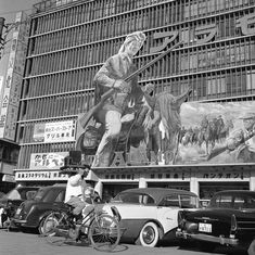 """This is a picture of the Pantheon Theater in Tokyo, Japan in July 1961 when they showed """"THE ALAMO"""". The sign is 75 ft. John Wayne, Iowa, Movie Theater, Theatre, What Is An Artist, Anime Pixel Art, History Images, Japanese Poster, Showa Era"""